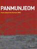 [보유]Panmunjeom : Facts about the Korean Dmz