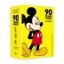 디즈니 미키 마우스 90주년 엽서북 100