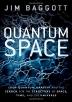 [보유]Quantum Space