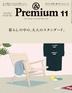 [보유]안도프리미엄 &PREMIUM 2021.11