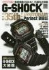 [해외]G-SHOCK 35TH ANNIVERSARY PERFECT BIBLE オフィシャル版 徹底揭載2500本!35周年大圖鑑