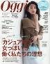 [해외]오찌 OGGI 2021.01