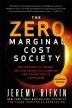 [보유]The Zero Marginal Cost Society