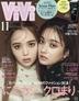 [해외]비비 VIVI 2021.11