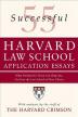 [보유]55 Successful Harvard Law School Application Essays