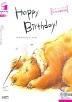 친구와 상황별대화 HAPPY BIRTHDAY (그림책으로 영어시작 LEVEL 4-1호)