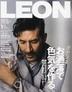 [해외]레온 LEON 2021.01
