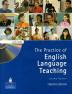 [보유]Practice of English Language Teaching