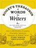 [보유]Roget's Thesaurus of Words for Writers