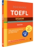 해커스 토플 스피킹(Hackers TOEFL Speaking)