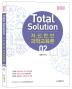 자신만만 과학교육론. 2(Total Solution)