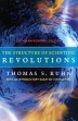 [보유]The Structure of Scientific Revolutions