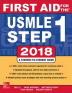 [보유]First Aid for the USMLE Step 1 2018, 28th Edition