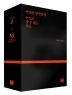 마이클 샌델 블랙 박스 세트(전2권)