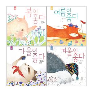 봄+여름+가을+겨울이 좋다 전4권 세트/유아퍼즐 증정