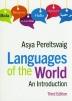 [보유]Languages of the World