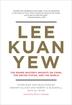 [보유]Lee Kuan Yew (리콴유)