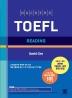 해커스 토플 리딩(Hackers TOEFL Reading)