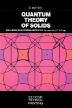 [보유]Quantum Theory of Solids, 2/E, 2/E(Paperback), 2/E(Paperback)