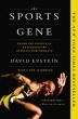 [보유]The Sports Gene