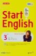 스타트 잉글리시(Start English)(EBS FM Radio)(2021년 3월호)
