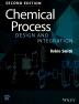 [보유]Chemical Process Design and Integration