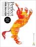 퍼펙트 자바스크립트(위키북스 오픈소스 웹 시리즈 47)