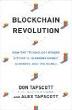 [보유]Blockchain Revolution