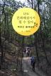 나도 문화해설사가 될 수 있다: 북한산 둘레길편