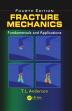[보유]Fracture Mechanics