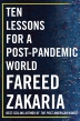 [보유]Ten Lessons for a Post-Pandemic World