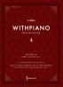 위드피아노(With Piano). 4: 중 고급편(양장본 HardCover)