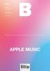 매거진 B(Magazine B) No.55: Apple Music(한글판)