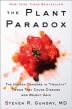 [보유]The Plant Paradox