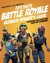 Fortnite Battle Royale Ultimate Winner's Guide - 포트나이트 배틀 로얄 가이드북