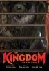 The Kingdom of the Gods ( The Kingdom of the Gods )