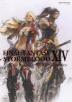 [보유]FINAL FANTASY XIV: STORMBLOOD | Art of the Revolution - Western Memories -