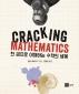 한 권으로 이해하는수학의 세계(CRACKING MATHEMATICS)