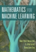 [보유]Mathematics for Machine Learning
