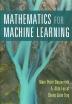 [보유]Mathematics for Machine Learning