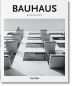 [보유]Bauhaus