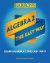 [보유]Algebra 2: The Easy Way