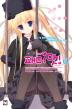 패미맛. 6(노블엔진(Novel Engine))