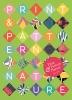 [보유]Print & Pattern Nature