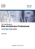 데이터아키텍처 자격검정 실전문제(2013)