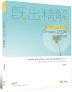 Compact 교정학 기출정해(2017)(사법시험 합격자가 콕 짚어주는)