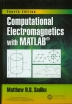 [보유]Computational Electromagnetics with Matlab, 4/E(양장본 HardCover)