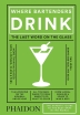 [보유]Where Bartenders Drink