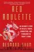 [보유]Red Roulette