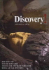 DISCOVERY(디스커버리)(양장본 HardCover)